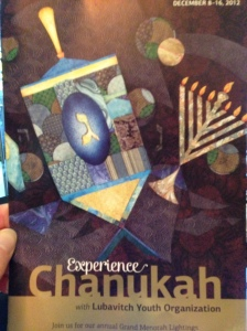 "I'm thinking this is an ""Everything you wanted to know about Chanukah - that your friend didn't know"" brochure, courtesy of Lubavitch Youth Organization/Chabad"